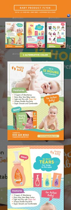 Create Product Images A Baby Product That Makes Parents Even