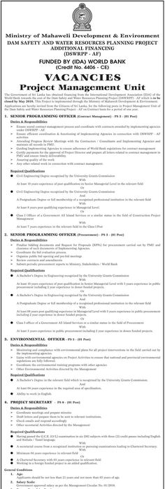 Sri Lankan Government Job Vacancies At Sri Lanka Cricket Ministry