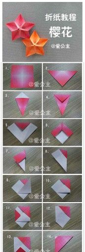Origami lotus flower tutorial by crazy sheep paper flower crafting origami lotus flower tutorial by crazy sheep paper flower crafting pinterest flower tutorial lotus flower and origami mightylinksfo