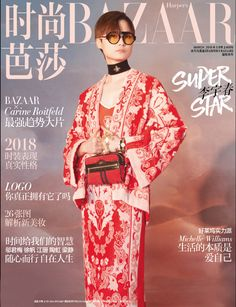 For Harper's Bazaar China March cover story, Chris Lee in a flower jacquard skirt and jacket, Gucci Ophidia suede belt bag and new Gucci Eyewear from Gucci Spring Summer 2018 by Alessandro Michele. Photographer: Zack Zhang Stylist: Fil Xiaobai