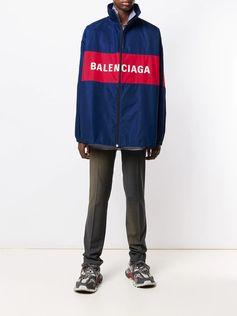 Shop the Balenciaga exclusive collection now