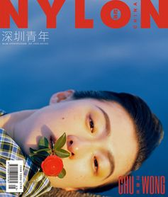 Chu Wong wears Burberry check on the cover of Nylon China's March 2018 issue. Photographed by Leslie Zhang, styled by Jeff Lee