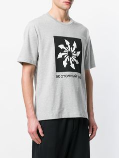 Gosha Rubchinskiy oversized graphic T-shirt