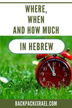 WHERE, WHEN and HOW MUCH in Hebrew - Backpack Israel