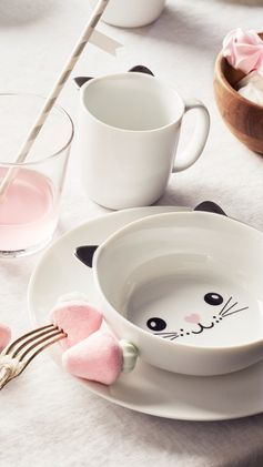 Meow —invite all friends to a fabulous kitten party!   H&M Home