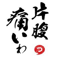 https://i.pinimg.com/237x/65/e0/e3/65e0e3f5d76b8879314d03e6c142d1d4.jpg
