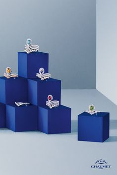 Joséphine Aigrette collectable rings, new additions to the Chaumet Joséphine collection.