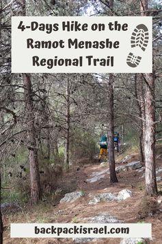 4-Days Hike on the Ramot Menashe Regional Trail   Backpack Israel