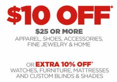 JCPenney:  $10 off $25 Purchase Coupon!