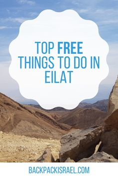Top Free Things to do in Eilat | Backpack Israel
