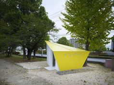"Japanese architectural firm Future Studio have designed a series of public restrooms called ""Absolute Arrows,"" that have been built in various parks around Hiroshima, Japan."
