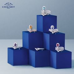 The new Joséphine Aigrette collectable rings, new additions to the Chaumet Joséphine collection.