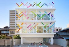 emmanuelle moureaux architecture + design have recently completed Creche Ropponmatsu, a new colorful kindergarten located in a residential area in Fukuoka city, Japan.