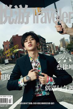 Singer August Cai featured in The Traveler Magazine China, wearing BOSS