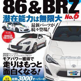 ハイパーレブ Hyper Rev Back Issue No 196 Oct 15 Digital In 2021 Hyper Digital Magazine