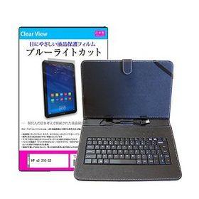 メディアカバーマーケット Hp X2 210 G2 10 1インチ 1280x800 機種用 Usbキーボード付き タブレットケース と ブル ドスパラ タブレットケース キーボード