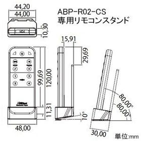 期間限定特価 Abaniact Bluetoothプレイヤー メインスピーカー基本