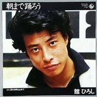 Keisuke Nishi