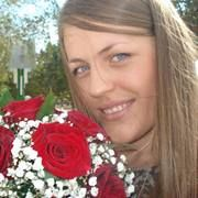 Irina Paise
