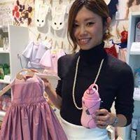 Chie Uchiyama