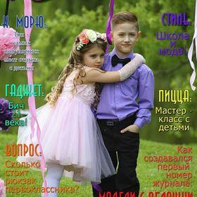 Детский глянцевый журнал С ОБЛОЖКИ