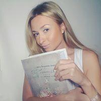 Irina Nuyandina