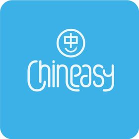 Chineasy by ShaoLan