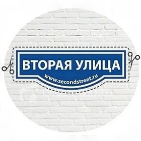 SecondStreet.ru