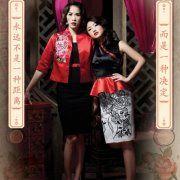 SisSae Qipao Full