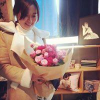 Dina Jeong