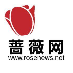 Rosenews Net