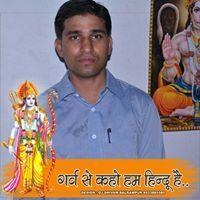 Baban Kumar