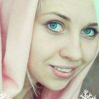 Ирина Ледовских