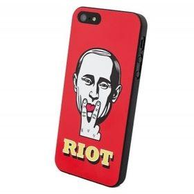 Putin On Kg