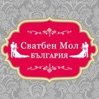 Сватбени Аксесоари - Сватбен Мол България