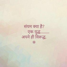 Dabhi vipul