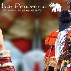 Indian Panorama