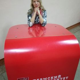 Наталья Кольцова