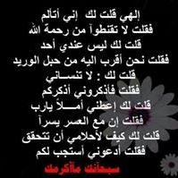 Reem Al-Khadra