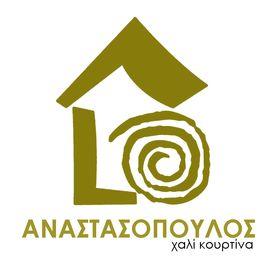 Αναστασόπουλος Χαλί κουρτίνα Κόρινθος