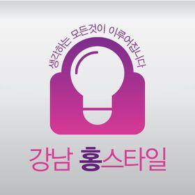 강남안마 강남홍스타일