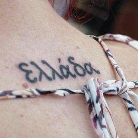 tattooro