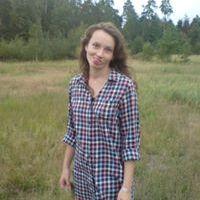 Galina Druzhinina