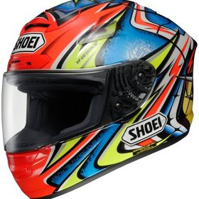 Motorcycle Helmet Super Store