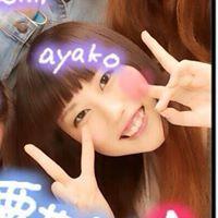 Ayako Tanabe