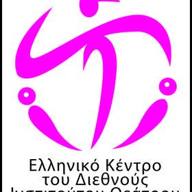 Hellenic Centre ITI