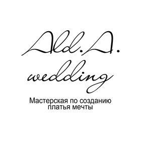 Дизайн-мастерская свадебных платьев Ald.A.wedding