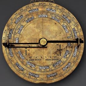 Museum Decolonizing the History of POC in Astrology
