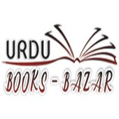 Urdu Books Bazar