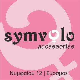 Maria Tsaldari Symvolo accessories